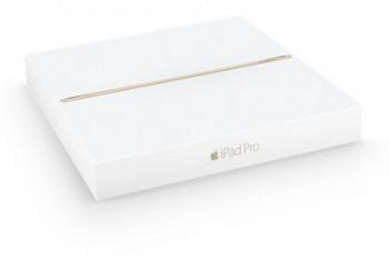 ipad-pro-box