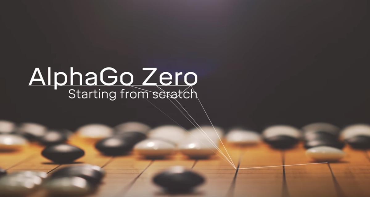 Google perfectionne AlphaGo
